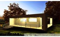1 этажный небольшой стильный коттедж с плоской крышей