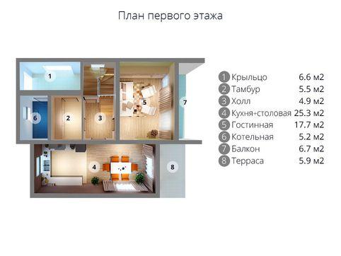 План интересного дома с просторной кухней-столовой